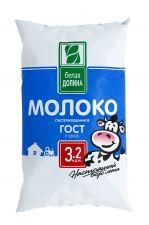 Молоко БЕЛАЯ ДОЛИНА паст. 3,2% ф/п без змж 900г