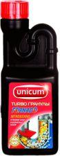 Средство UNICUM Tornado д/прочистки засоров 600г