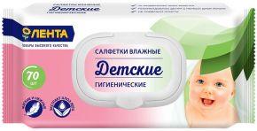 Салфетки ЛЕНТА Влажные дет. 70шт