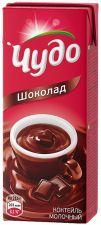 Коктейль молочный ЧУДО стерил. с шоколадом 3% без змж 200мл