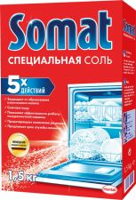 Соль д/ПММ SOMAT 1,5кг