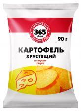 Чипсы картофельные 365 ДНЕЙ хрустящие со вкусом сыра 90г