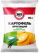 Чипсы картофельные 365 ДНЕЙ хрустящие со вкусом лука в сметане 90г