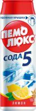 Порошок чистящий ПЕМОЛЮКС Лимон 480г