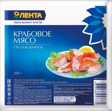Крабовое мясо ЛЕНТА (имитация) охл 200г