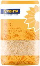 Рис ЛЕНТА пропаренный 1 сорт 900г