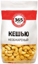 Кешью 365 ДНЕЙ не обжаренный 200г
