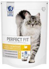 Корм д/кошек PERFECT FIT с индейкой с чувств. пищеварением 650г
