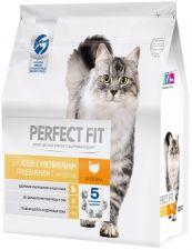 Корм д/кошек PERFECT FIT с индейкой с чувств. пищеварением 1,2кг