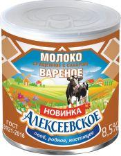 Молоко сгущенное АЛЕКСЕЕВСКОЕ Вареное 8,5% ГОСТ с сах. с ключом и крышкой без змж 360г