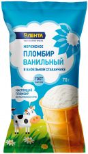 Мороженое ЛЕНТА пломбир ванильный в ваф/стак без змж 70г