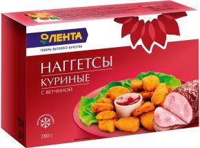 Наггетсы ЛЕНТА куриные с ветчиной 280г