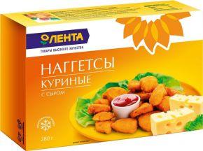 Наггетсы ЛЕНТА куриные с сыром 280г