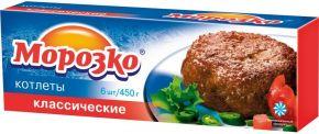 Котлеты МОРОЗКО классические зам. 450г