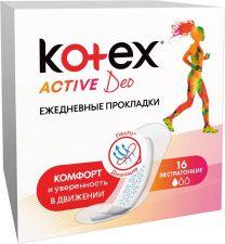 Прокладки KOTEX Эктив 16шт