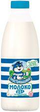 Молоко ПРОСТОКВАШИНО паст. питьевое 2,5% ПЭТ без змж 930мл