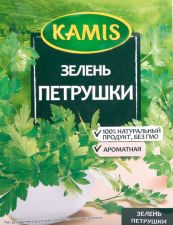 Зелень петрушки KAMIS 8г