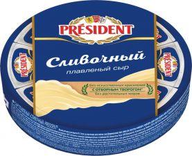 Сыр PRESIDENT плавленый Президент сливочный 8 долек 45% без змж 140г