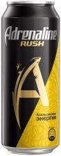 Напиток безалкогольный ADRENALINE Juicy Апельсин газ ж/б 0.449L