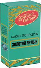 Какао-порошок КРАСНЫЙ ОКТЯБРЬ Золотой ярлык к/уп 100г