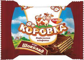 Конфеты РОТ-ФРОНТ Коровка вафельные вес