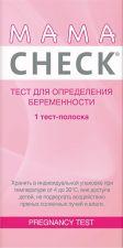 Тест д/определения беременности MAMA CHECK №1