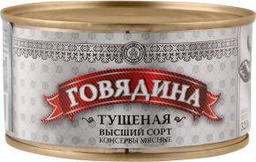 М/к тушенка ЛКЗ говяжья в/с 325г