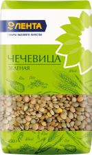 Чечевица ЛЕНТА зеленая продовольственная калиброванная 450г