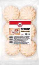Зефир 365 ДНЕЙ C ароматом крем-брюле 270г