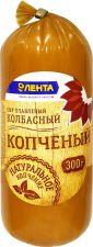 Сыр ЛЕНТА плавленый колбасный копченый без змж 300г