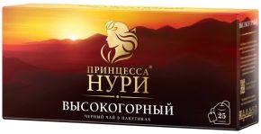 Чай черный ПРИНЦЕССА НУРИ Байховый Высокогорный к/уп 25пак