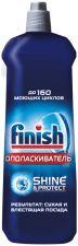 Ополаскиватель д/посуды в ПММ FINISH Блеск + Экспресс сушка 800мл