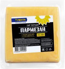 Сыр ЛЕНТА Пармезан фас. 45% без змж 250г