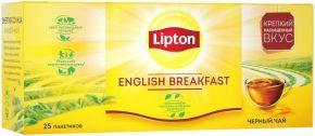 Чай черный LIPTON Байховый English Breakfast д/раз.завар. к/уп 25пак