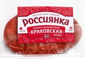 Колбаса РОССИЯНКА Краковская особая п/к вес