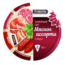 Сыр ЛЕНТА плавленый Мясное ассорти 50% треугольники без змж 130г