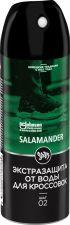 Средство д/обуви SALAMANDER Экстразащита от воды д/кроссовок и повседневной обуви 200мл