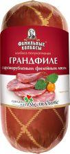 Колбаса ФАМИЛЬНЫЕ КОЛБАСЫ Грандфиле со срезом п/к в/у 350г