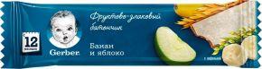 Батончик GERBER Фруктовый DoReMi с яблоком и бананом 25г