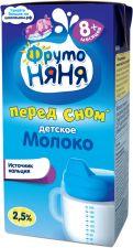Молоко ФРУТОНЯНЯ у/паст. питьевое д/детей раннего возраста 2,5% без змж 200мл