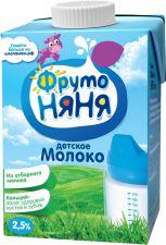Молоко ФРУТОНЯНЯ у/паст. питьевое д/детей дошк и школьного возр 2,5% без змж 500мл