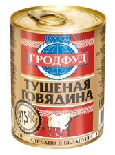 М/к говядина ГРОДФУД тушеная 97,5% мяса ключ 338г