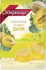 Мармелад УДАРНИЦА со вкусом дыни 325г