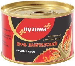 Краб ПУТИНА камчатский в собственном соку 1с ж/б 240г