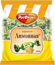 Карамель РОТ-ФРОНТ Лимонная 250г