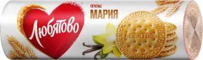 Печенье ЛЮБЯТОВО Мария традиционное затяжное 180г