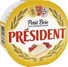 Сыр PRESIDENT мягкий с белой плесенью Petit Brie 60% без змж 125г