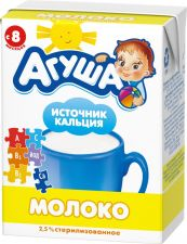 Молоко АГУША стерил. питьев д/дет обог. вит А,С с 8 мес 2,5%-3,2% без змж 200мл