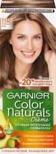 Краска д/волос GARNIER COLOR NATURALS  7.132 натуральный русый 110мл