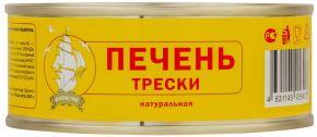 Р/к печень трески натуральная гост 250г